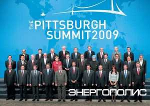 The Pittsburgh Summit