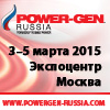 POWER-GEN RUSSIA И HYDROVISION RUSSIA