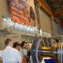 Газогенератор для двигателя ПД-14