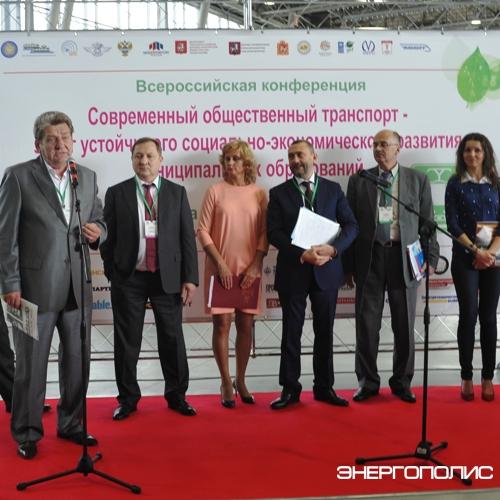 ЭлектроТранс 2015