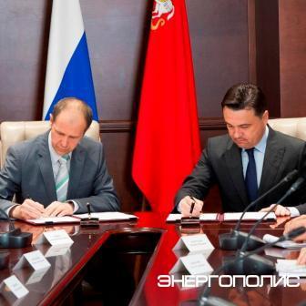 и торговли Российской Федерации подписали соглашение о сотрудничестве.