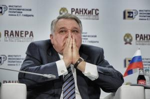 Гайдаровский форум 2016