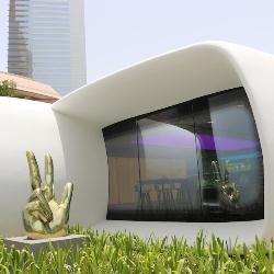 Офис будущего