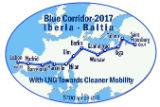 Голубой коридор — 2017
